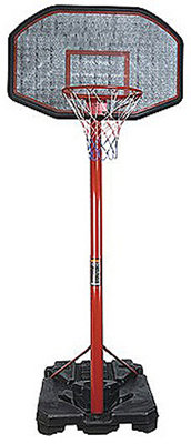 Dunlop Basketbalstandaard