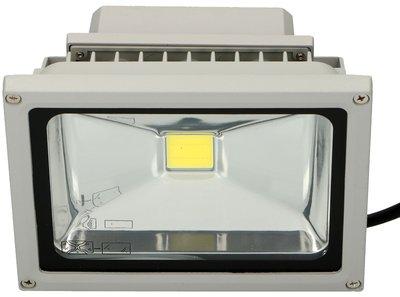 Kinzo LED schijnwerper 20W