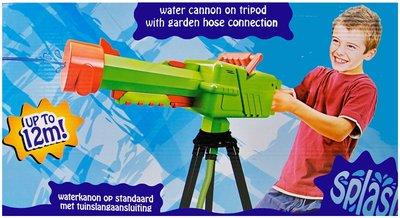 Waterkanon XXL met tuinslangaansluiting