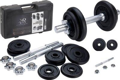 XQ MAX Halterset - totaal 20 kg - 2 stuks