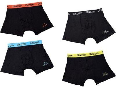 Kappa boxershorts 4-pack - M