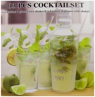 Cocktailset - met 4 glazen en shaker