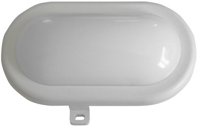 LED Buitenlamp wit - 5W